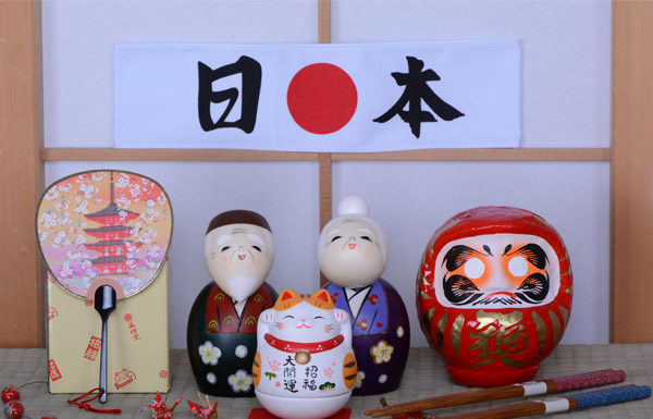 Japanese Gifts